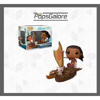 Moana with Pua on Boat - SDCC 2019 Pop Vinyl Ride