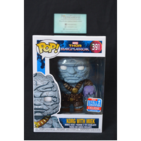 Thor Ragnarok: Korg with Miek (2018 NYCC Fall Convention) - Pop Vinyl
