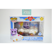 Care Bears: Share Bear the Cloud Mobile #85 (Funko Shop) - Pop Vinyl Ride